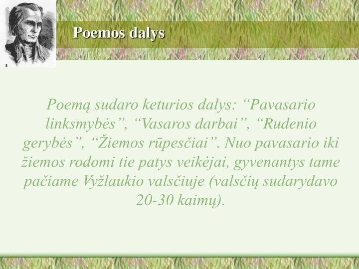 Poemos dalys