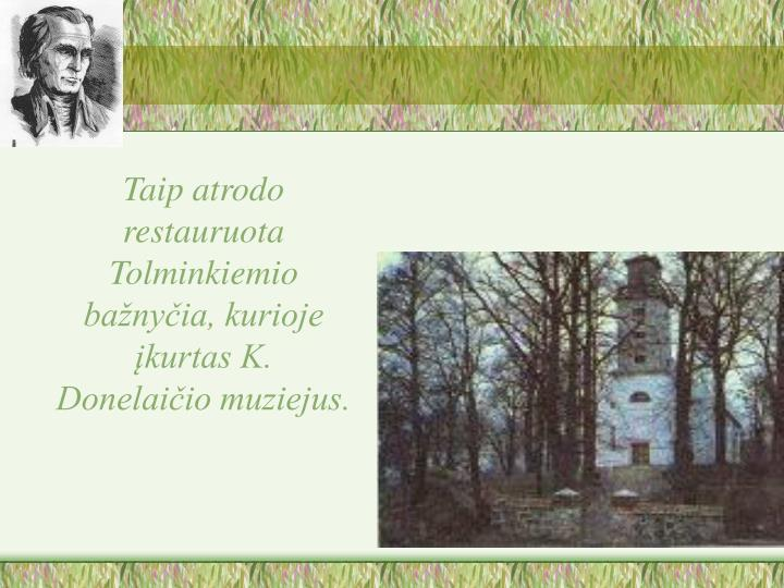 Taip atrodo restauruota Tolminkiemio bažnyčia, kurioje įkurtas K. Donelaičio muziejus.