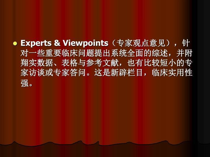 Experts & Viewpoints