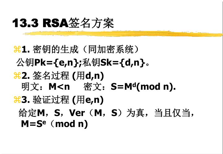 13.3 RSA