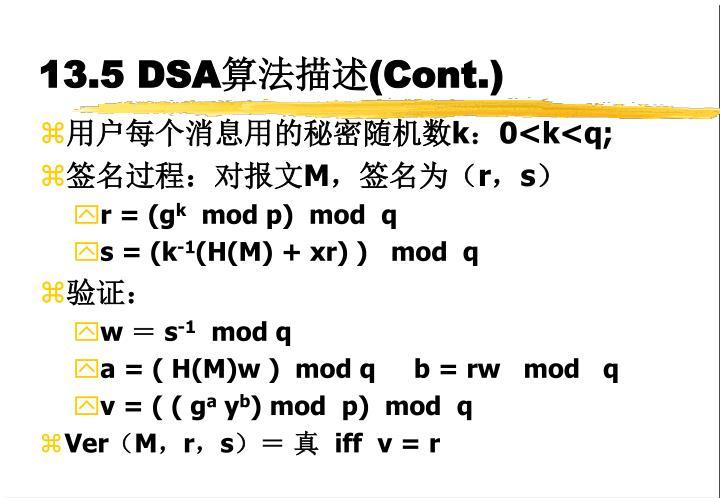 13.5 DSA