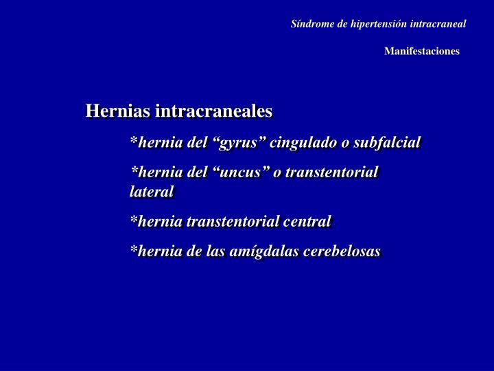 Síndrome de hipertensión intracraneal