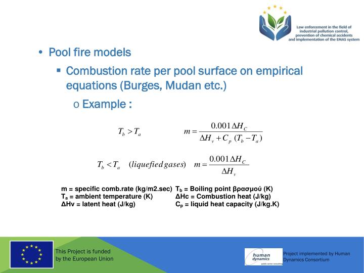 Pool fire models