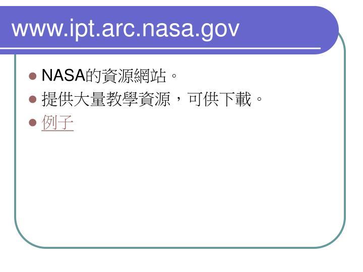 www.ipt.arc.nasa.gov