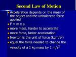 second law of motion