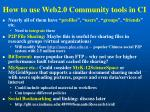 how to use web2 0 community tools in ci