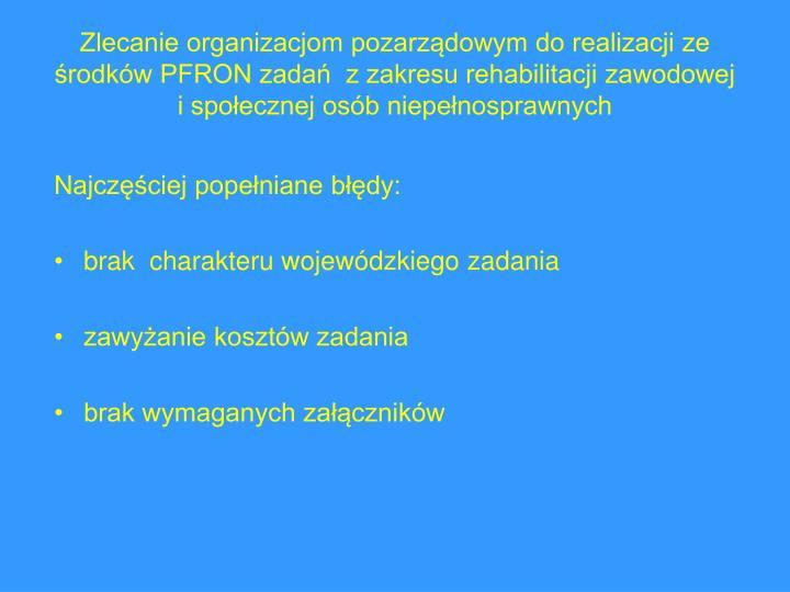Zlecanie organizacjom pozarządowym do realizacji ze środków PFRON zadań  z zakresu rehabilitacji zawodowej   i społecznej osób niepełnosprawnych