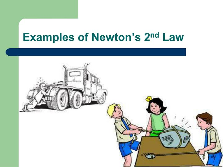 Newton S Nd Law Cars