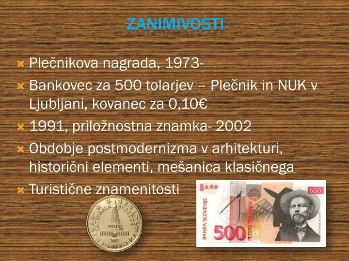 Plečnikova nagrada, 1973-