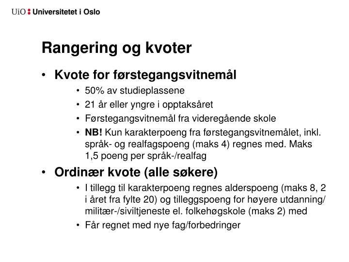 Rangering og kvoter