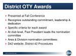district oty awards2