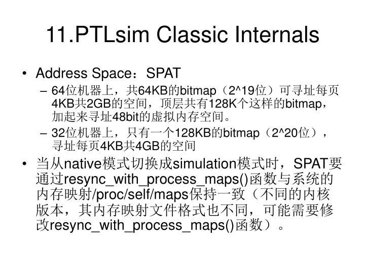 11.PTLsim Classic Internals