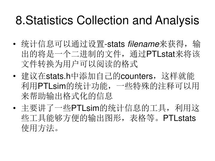 8.Statistics Collection and Analysis