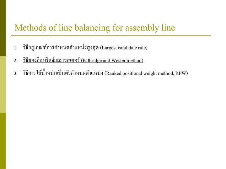 Methods of line balancing for assembly line