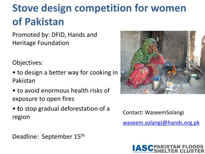 Stove design competition for women of Pakistan