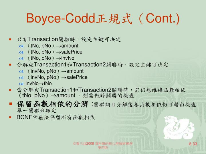 Boyce-Codd