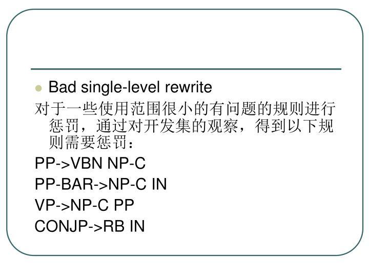 Bad single-level rewrite
