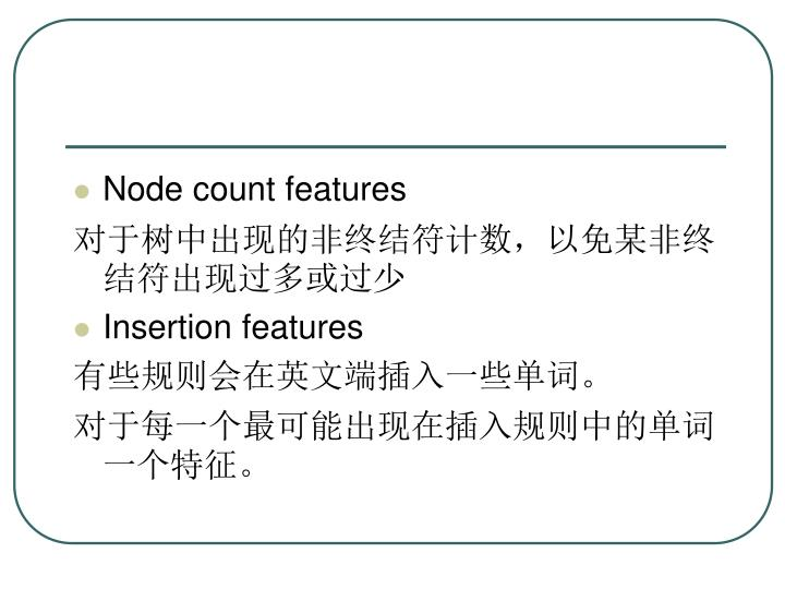 Node count features