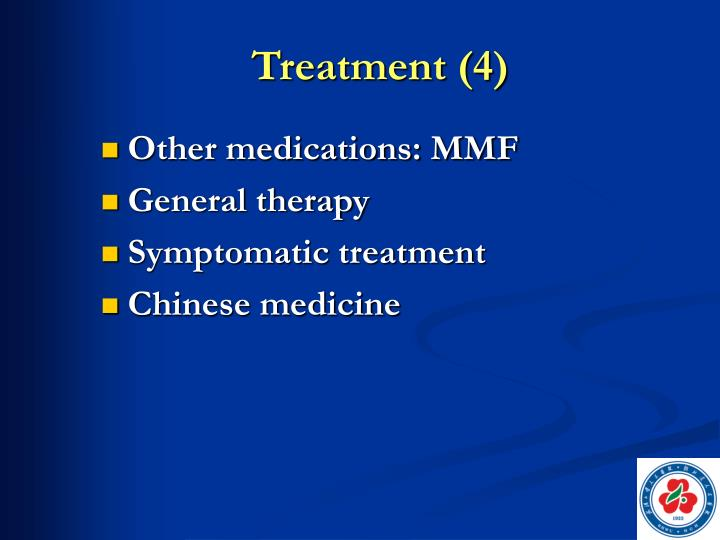 Treatment (4)