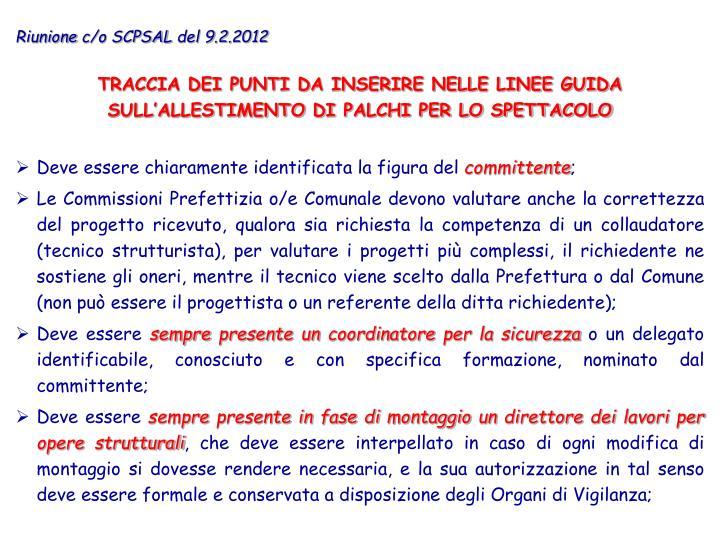 Riunione c/o SCPSAL del 9.2.2012