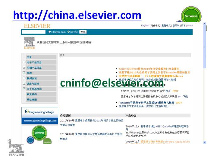 http://china.elsevier.com