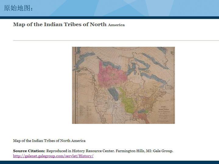原始地图: