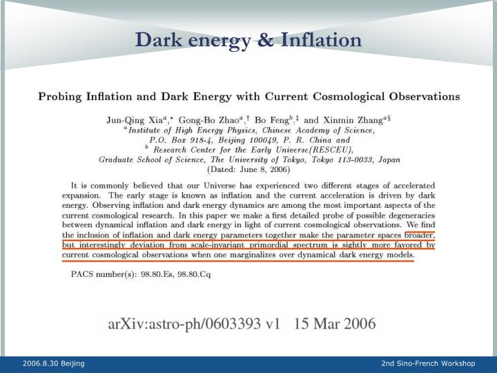 Dark energy & Inflation
