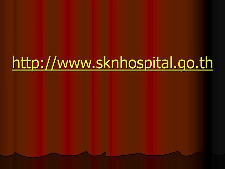 http://www.sknhospital.go.th