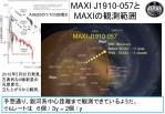 maxi j1910 057 maxi