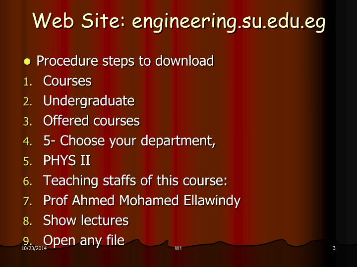 Web Site: engineering.su.edu.eg