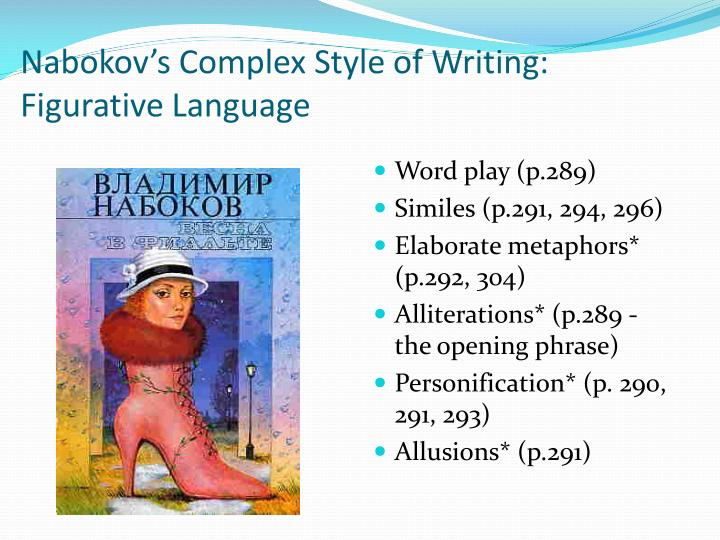Nabokov's Complex Style of Writing: Figurative Language