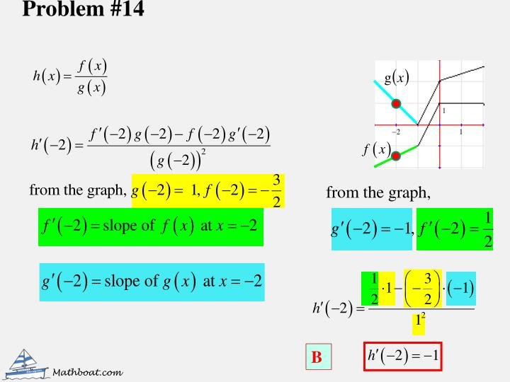 Problem #14
