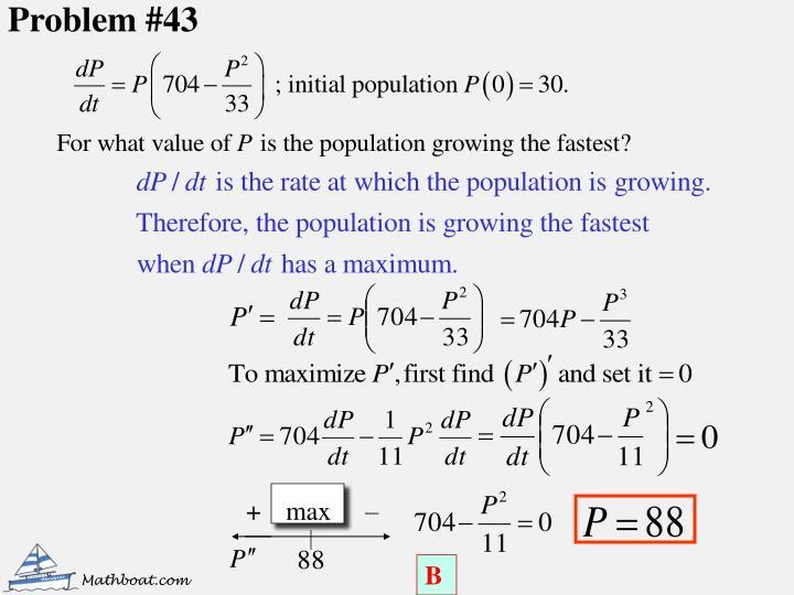 Problem #43