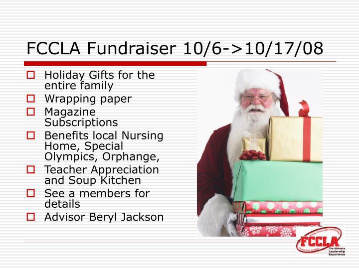 FCCLA Fundraiser 10/6->10/17/08