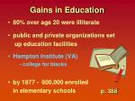 gains in education