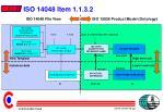iso 14048 item 1 1 3 2