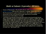 battle at salamis september 480 bce