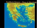 northern greece thrace macedonia