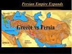 persian empire expands1