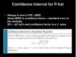 confidence interval for p hat