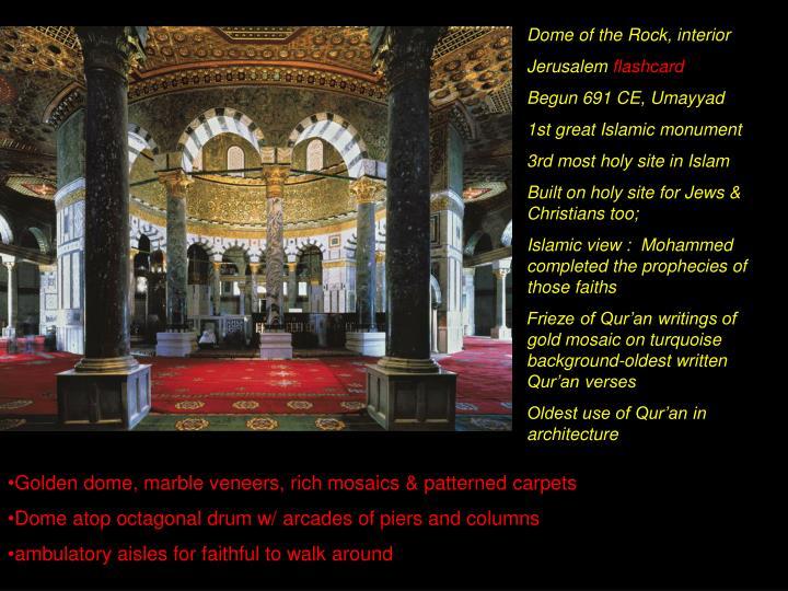 Dome of the Rock, interior
