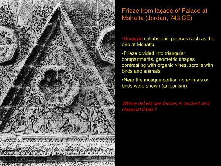 Frieze from façade of Palace at Mshatta (Jordan, 743 CE)