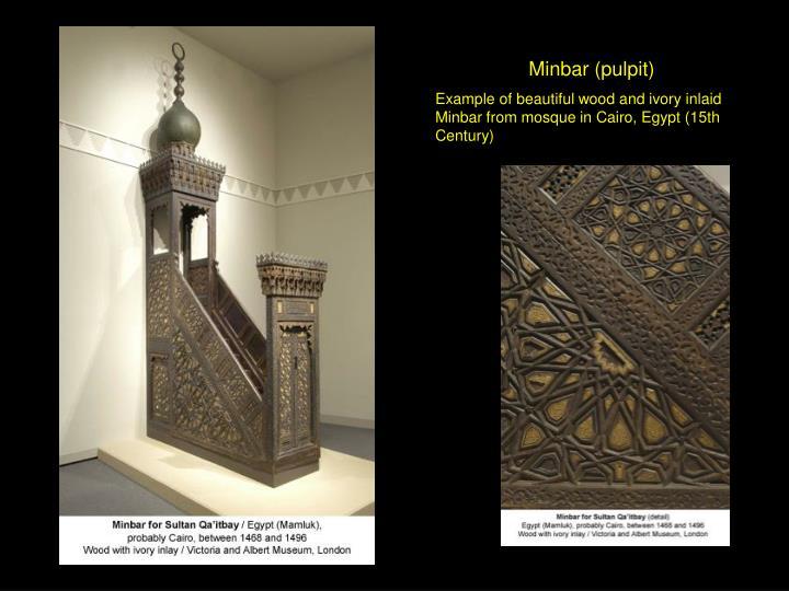 Minbar (pulpit)
