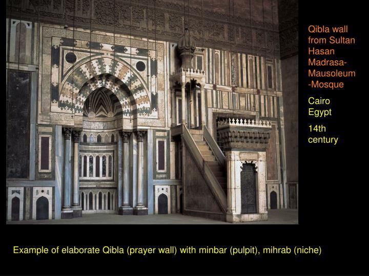 Qibla wall from Sultan Hasan Madrasa-Mausoleum-Mosque