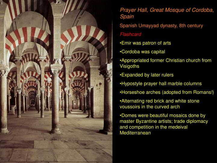 Prayer Hall, Great Mosque of Cordoba, Spain