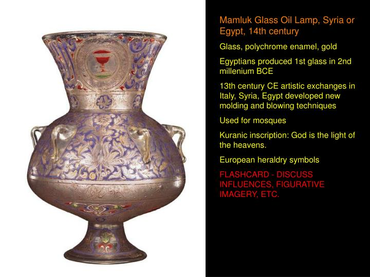 Mamluk Glass Oil Lamp, Syria or Egypt, 14th century