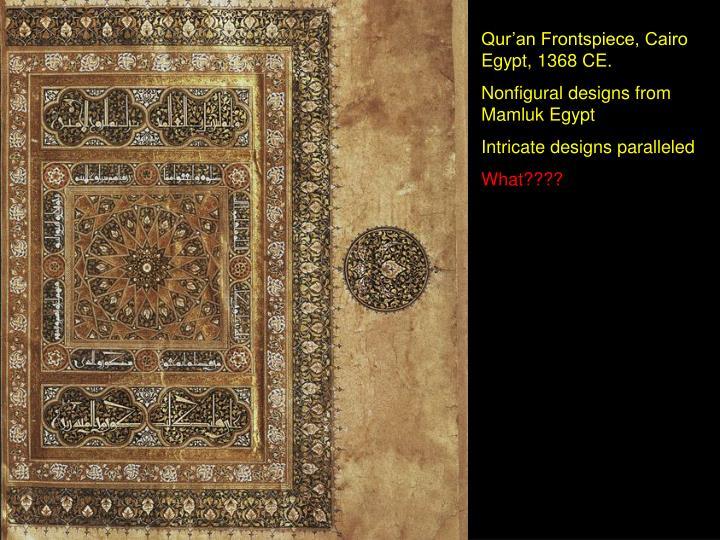Qur'an Frontspiece, Cairo Egypt, 1368 CE.