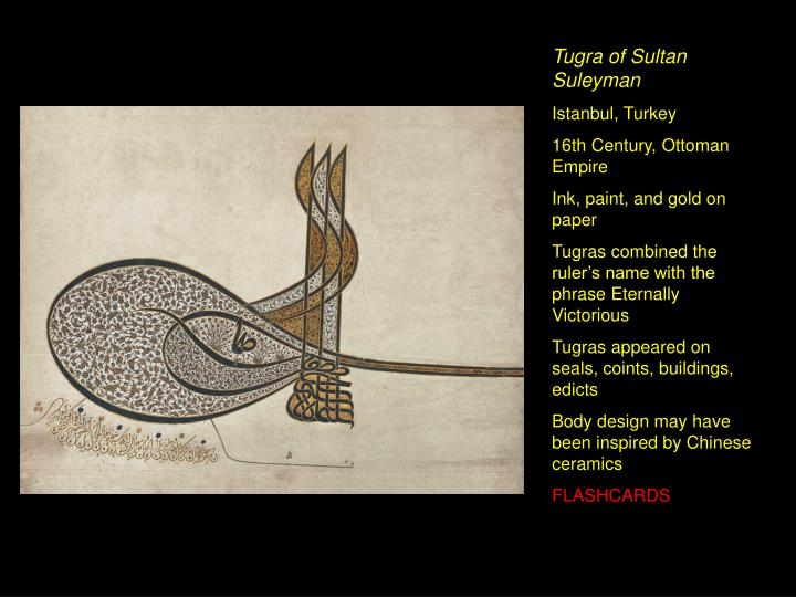 Tugra of Sultan Suleyman