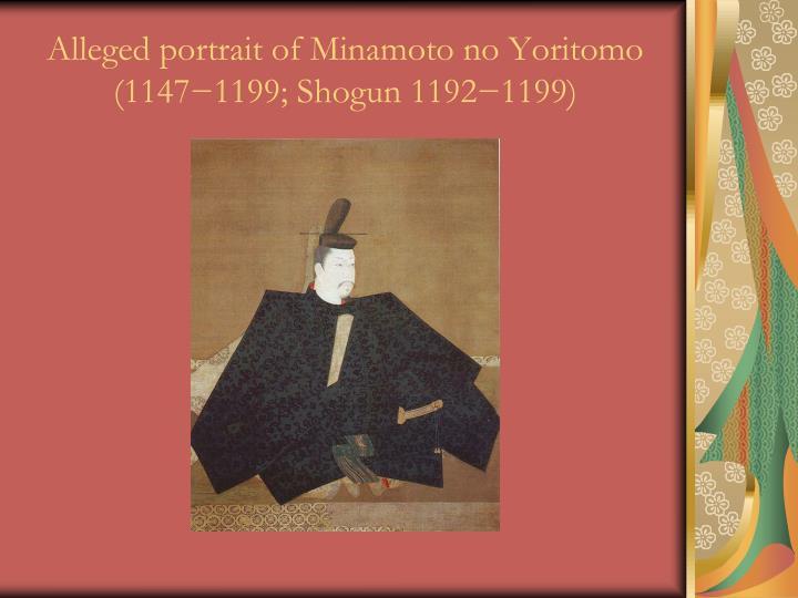 Alleged portrait of Minamoto no Yoritomo (1147−1199; Shogun 1192−1199)