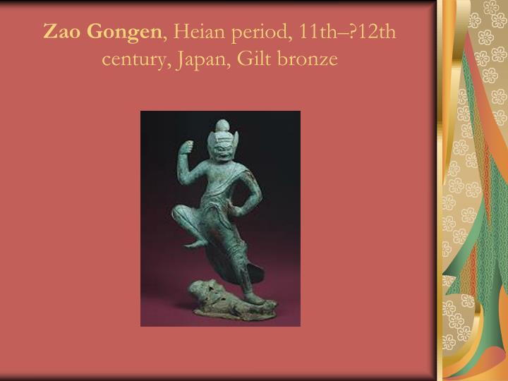 Zao Gongen
